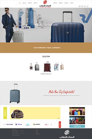 ecommerce-web-design-in-egypt